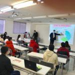 専門学校グループで奨学金セミナー (11/20)